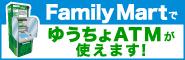 bn_top_familymart_spi